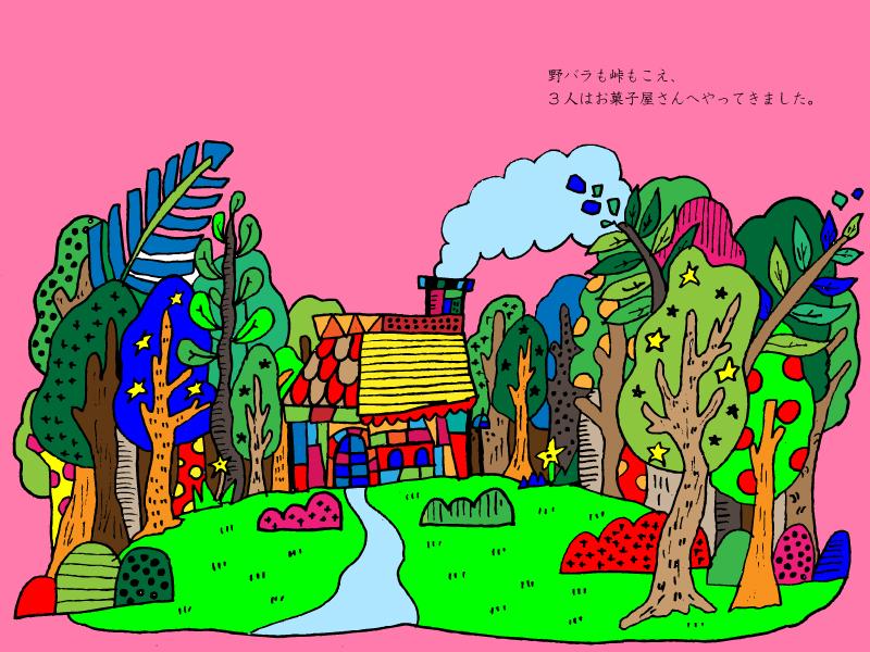 hoshisakuki6.jpg
