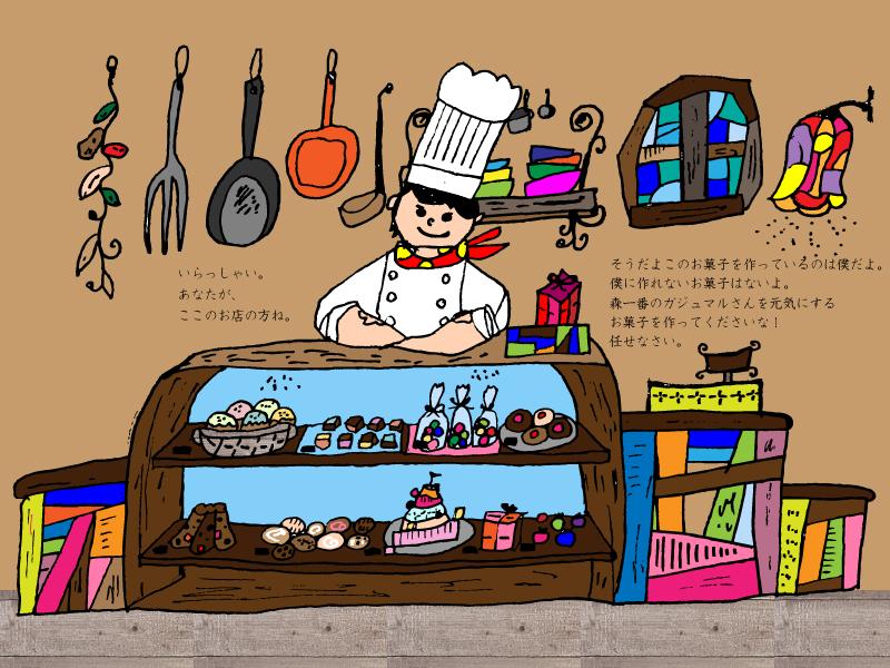 hoshisakuki7.jpg