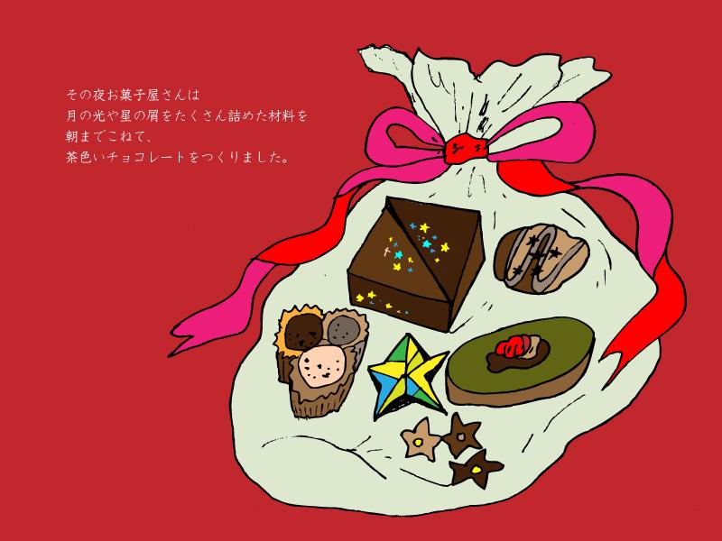 hoshisakuki9.jpg
