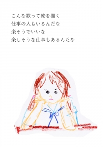 tsuken5.jpg