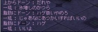 20150817[2]