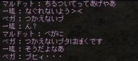 20150905[1]