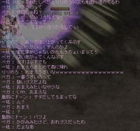 20150905[3]