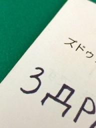 キリル文字270313