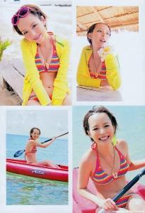 hirano_aya_g055.jpg