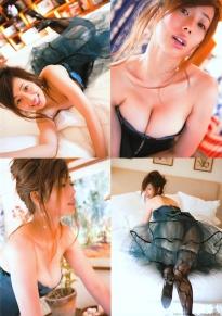 inoue_waka_g036.jpg