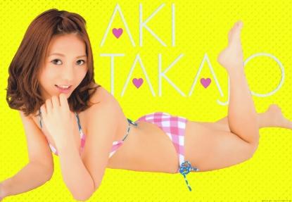 takajo_aki_g031.jpg
