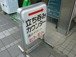 横須賀中央03