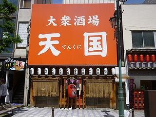 横須賀中央08