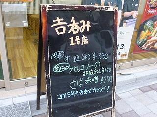 藤田酒店02