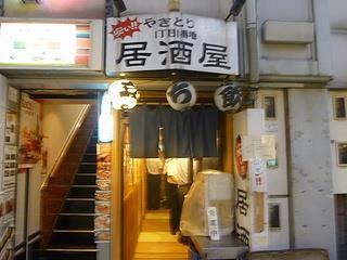 藤田酒店08
