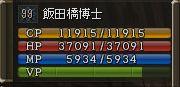99_2.jpg