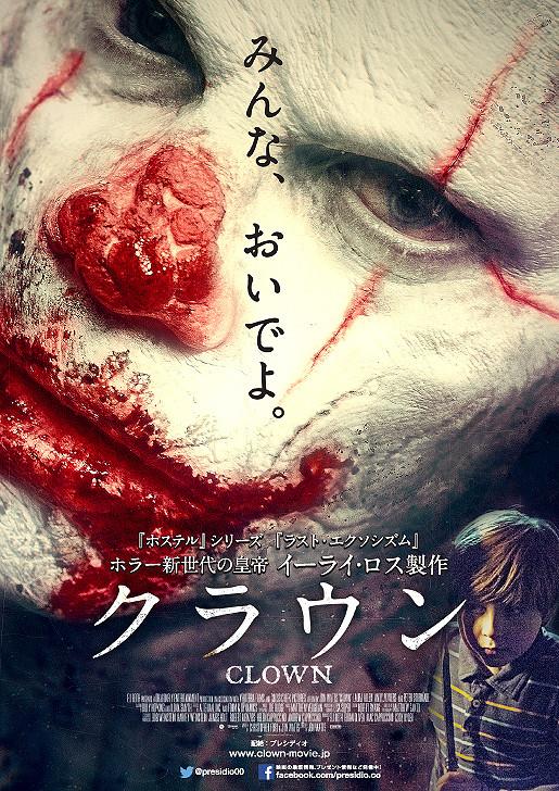 poster2_201503222212476dc.jpg