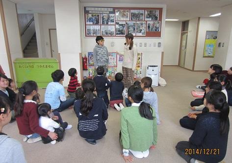 201412_ぽぽクリ1