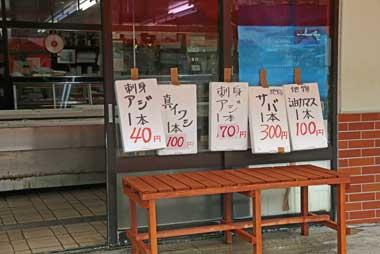 manazuru32.jpg