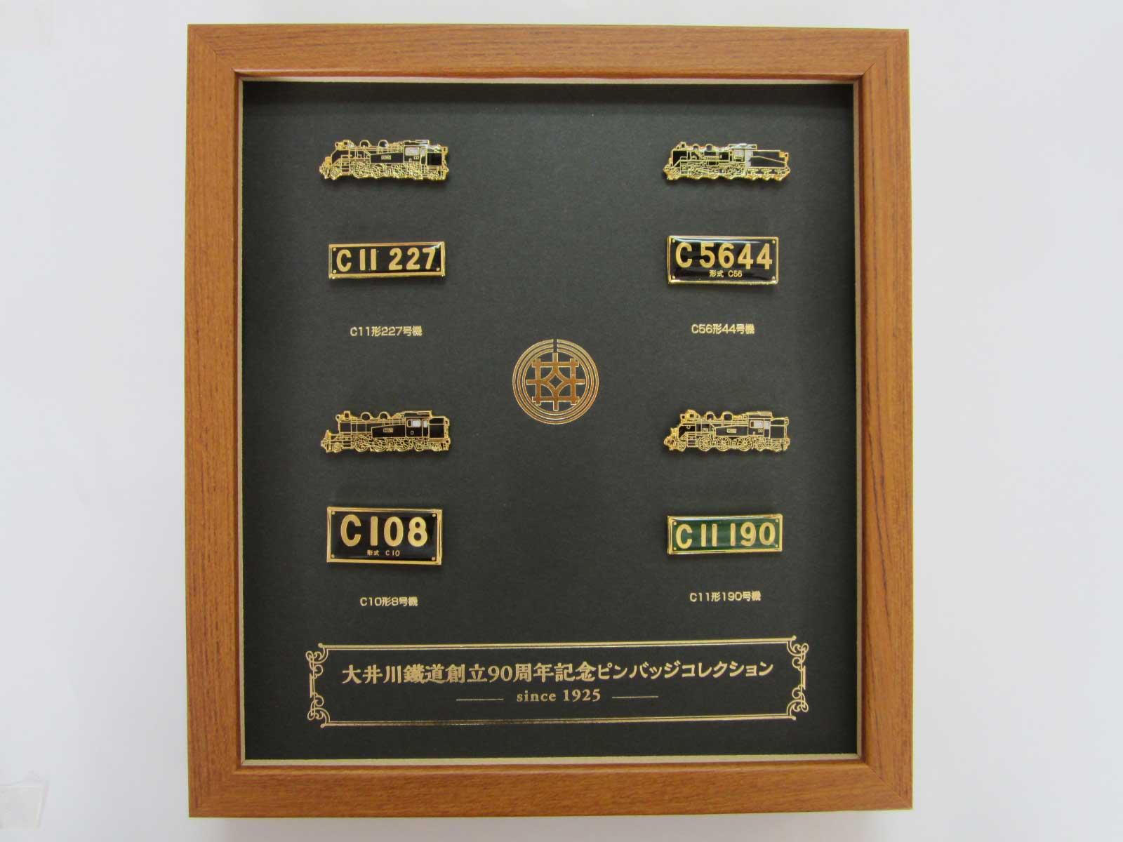 ooigaawa01.jpg