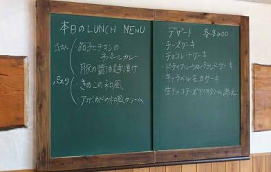 うえき屋カフェ 272 (8)