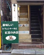 Hana-House  (2)