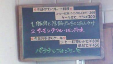 Hana-House  (6)