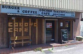 COCORO cafe2 (1)