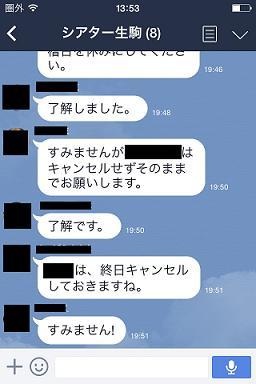 line11.jpg