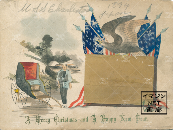 01-1404-001クリスマスカード