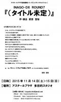 2015announce (1)