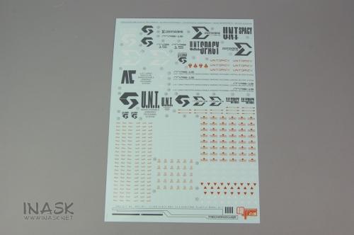 032s81-inaskreview-kusui-syokai.jpg