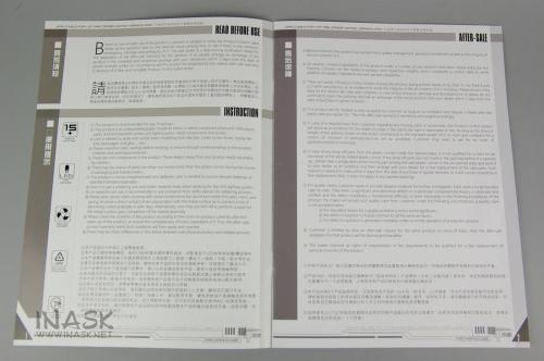035s81-inaskreview-kusui-syokai.jpg