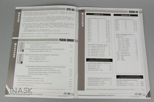 036s81-inaskreview-kusui-syokai.jpg