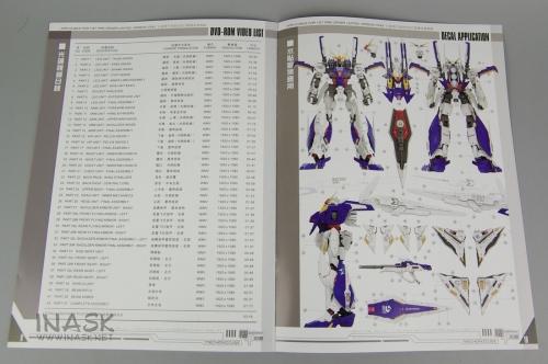 039s81-inaskreview-kusui-syokai.jpg