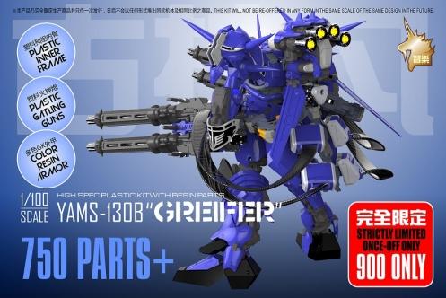 G81-YAMS-130B-info-inask-mg-006.jpg