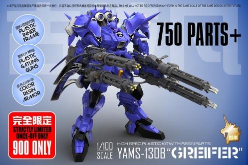 G81-YAMS-130B-info-inask-mg-007.jpg