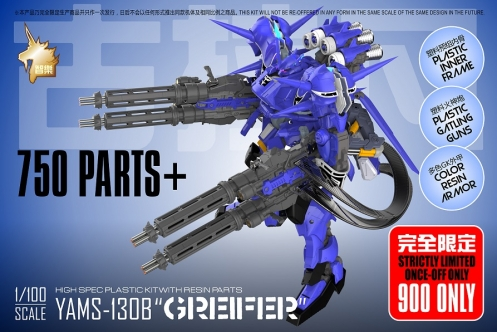 G81-YAMS-130B-info-inask-mg-009.jpg
