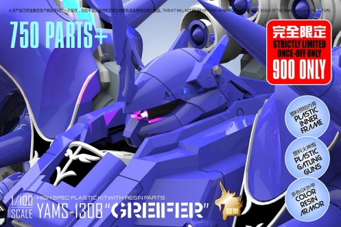 G81-YAMS-130B-info-inask-mg-012.jpg