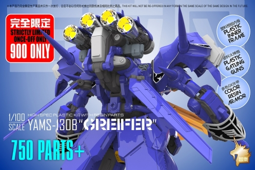 G81-YAMS-130B-info-inask-mg-015.jpg