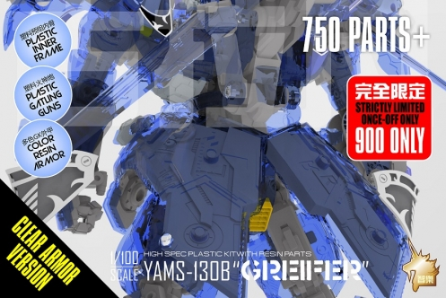 G81-YAMS-130B-info-inask-mg-017.jpg