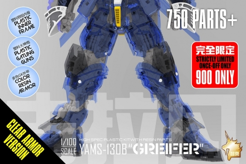 G81-YAMS-130B-info-inask-mg-018.jpg