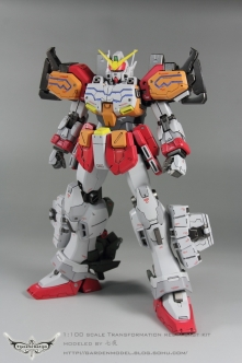MG-Gundam-Heavy-Arms-002.jpg