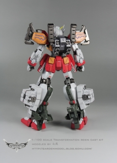 MG-Gundam-Heavy-Arms-004.jpg