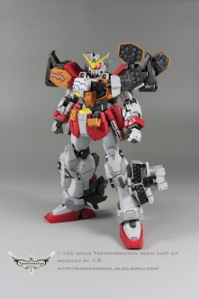 MG-Gundam-Heavy-Arms-005.jpg