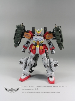 MG-Gundam-Heavy-Arms-014.jpg