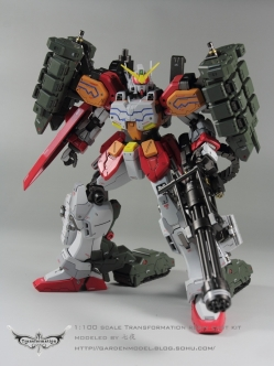 MG-Gundam-Heavy-Arms-021.jpg