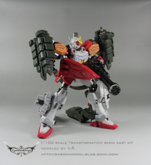MG-Gundam-Heavy-Arms-024.jpg