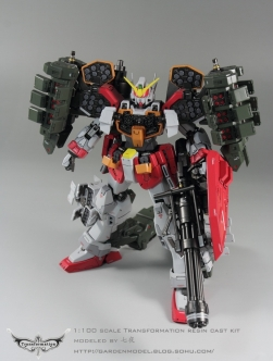 MG-Gundam-Heavy-Arms-025.jpg