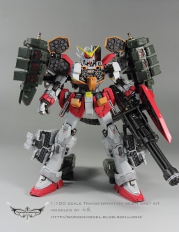 MG-Gundam-Heavy-Arms-026.jpg
