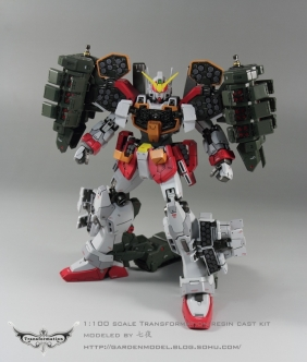 MG-Gundam-Heavy-Arms-027.jpg