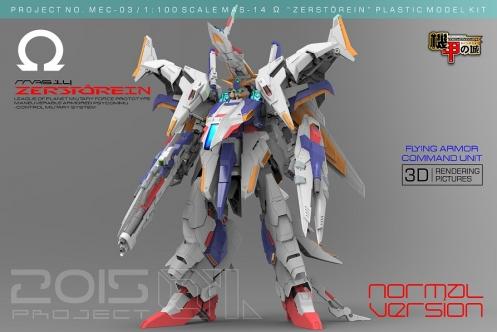 S100-info-inask-MAS14-RX-104-mg-020.jpg