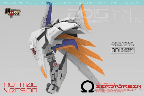 S100-info-inask-MAS14-RX-104-mg-028.jpg
