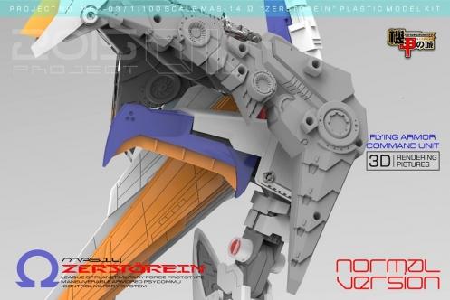 S100-info-inask-MAS14-RX-104-mg-030.jpg